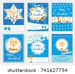 happy hanukkah set of greeting... | Shutterstock .eps vector #741627754