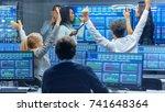 multi ethnic team of traders... | Shutterstock . vector #741648364