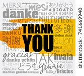 thank you word cloud in... | Shutterstock .eps vector #741669940