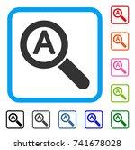 zoom auto scale icon. flat gray ...   Shutterstock .eps vector #741678028