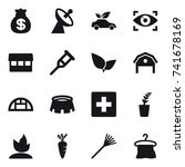 16 vector icon set   money bag  ... | Shutterstock .eps vector #741678169