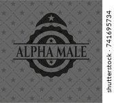 alpha male dark emblem | Shutterstock .eps vector #741695734