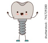 tooth implant with screw... | Shutterstock .eps vector #741729280