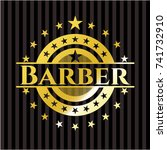 barber shiny emblem | Shutterstock .eps vector #741732910
