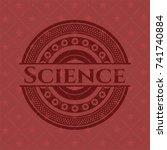 science vintage red emblem | Shutterstock .eps vector #741740884