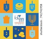 happy hanukkah jewish holiday... | Shutterstock . vector #741741958