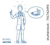 modern doctor in white coat and ... | Shutterstock .eps vector #741762493