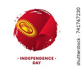 banner or poster of kyrgyzstan... | Shutterstock .eps vector #741767230