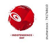 banner or poster of tunisia... | Shutterstock .eps vector #741768610