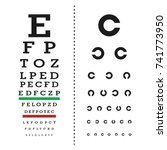 eyes test chart with latin... | Shutterstock .eps vector #741773950