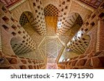meybod  iran   may 6  2015 ... | Shutterstock . vector #741791590