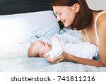 mother and baby. mom spend time ... | Shutterstock . vector #741811216