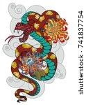 colorful snake cobra with... | Shutterstock .eps vector #741837754