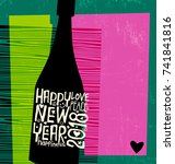 happy new year 2018 design.... | Shutterstock .eps vector #741841816