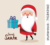 merry christmas santa character | Shutterstock .eps vector #741843460