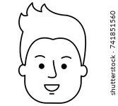 young man head avatar character | Shutterstock .eps vector #741851560