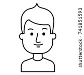 young man avatar character | Shutterstock .eps vector #741851593