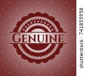 genuine red emblem. retro | Shutterstock .eps vector #741855958