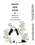 happy new year card | Shutterstock . vector #741878254
