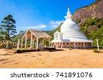 japanese peace stupa or peace... | Shutterstock . vector #741891076