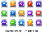 food icon on square button with ... | Shutterstock .eps vector #74189140