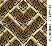 modern gold vector meander... | Shutterstock .eps vector #741894469