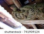 Small photo of Dragon head relief