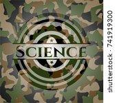 science camouflaged emblem | Shutterstock .eps vector #741919300