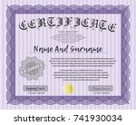 violet awesome certificate...