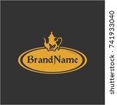 design logo icon  moroccan tea | Shutterstock .eps vector #741933040