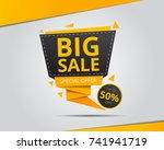 sale banner design vector | Shutterstock .eps vector #741941719