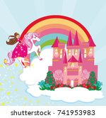 girl on a unicorn flying on a... | Shutterstock . vector #741953983