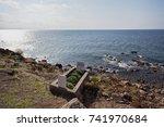 historical castle at babakale ... | Shutterstock . vector #741970684