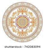 flowers are full of romance ... | Shutterstock . vector #742083094