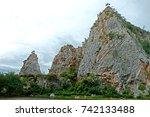 mountain  | Shutterstock . vector #742133488