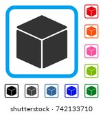 cube icon. flat gray iconic...