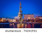 Monument To Peter The Great In...