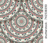 vector seamless geometric... | Shutterstock .eps vector #742538350