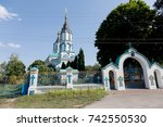 russian orthodox church of st.... | Shutterstock . vector #742550530
