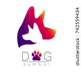 dog logo vector. violet pink... | Shutterstock .eps vector #742559434