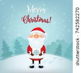 merry christmas greeting card.... | Shutterstock .eps vector #742582270