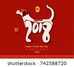 chinese new year 2018 year of... | Shutterstock .eps vector #742588720