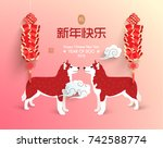 chinese new year 2018 year of... | Shutterstock .eps vector #742588774