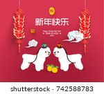 chinese new year 2018 year of...   Shutterstock .eps vector #742588783