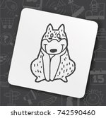 doodle dog   Shutterstock .eps vector #742590460