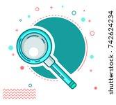 dental vector illustration | Shutterstock .eps vector #742624234