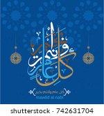 eid greetings vector in arabic... | Shutterstock .eps vector #742631704