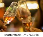 happy moment clinking champagne ... | Shutterstock . vector #742768348