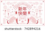 chinese new year   2018 ... | Shutterstock .eps vector #742894216