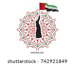 uae national day | Shutterstock .eps vector #742921849